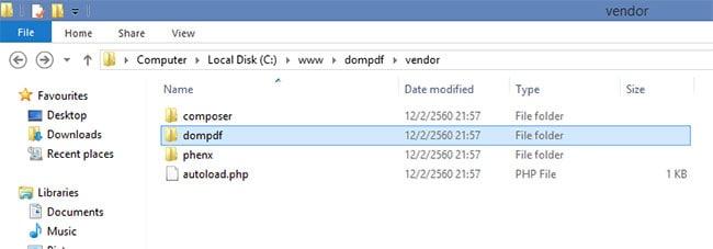 วิธีติดตั้ง Dompdf - PHP ด้วย Composer